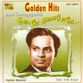 Golden Hits Of Tiruchy Loganathan by Various Artists