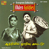 Evergreen Collections - Olden Goldies by Various Artists