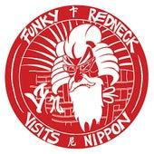 Funky Redneck Visits Nippon by KutMasta Kurt