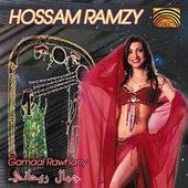 Gamaal Rawhany by Hossam Ramzy