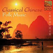Classical Chinese Folk Music by Various Artists