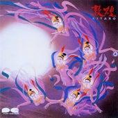 Dun Huang by Kitaro