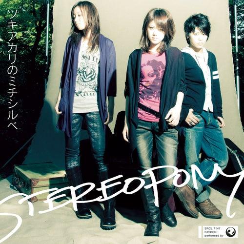 Tsukiakari No Michishirube by Stereopony