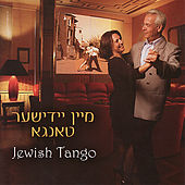 Jewish Tango - More Yiddish Tango by Various Artists