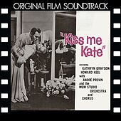 Kiss Me Kate  (Original Broadway Cast Recording) by Various Artists
