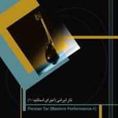 Persian Tar, Vol. 1 by Various Artists