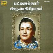 Pattinathar / Arunagirinathar by Various Artists
