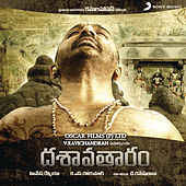DHASAVATHAARAM-Telgu by Various Artists