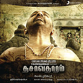 DHASAVATHAARAM-Tamil by Various Artists