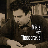 Mikis Sings Theodorakis by Mikis Theodorakis (Μίκης Θεοδωράκης)