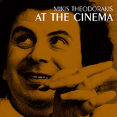 At The Cinema by Various Artists