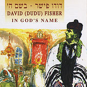 In God's Name by Dudu Fisher