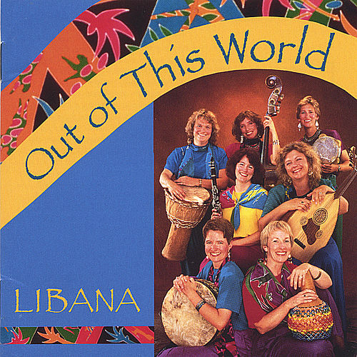 Out Of This World von Libana