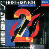 Shostakovich: Symphony No.2/Festival Overture/Song of the Forests, etc. by Various Artists