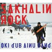 Sakhalin Rock by Oki Dub Ainu Band