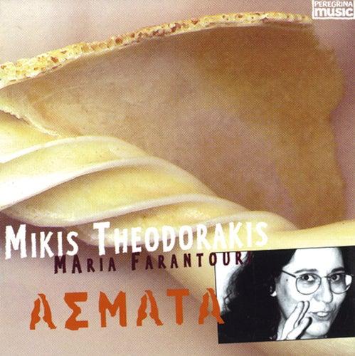 Asmata by Maria Farantouri (Μαρία Φαραντούρη)