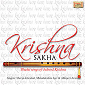 Krishna Sakha by Various Artists