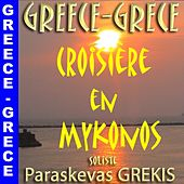 Greece - Grèce : Croisière en Mykonos by Paraskevas Grekis