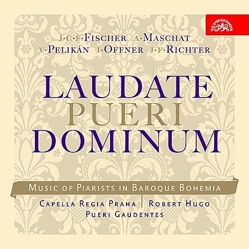 Laudate pueri dominum by Various Artists