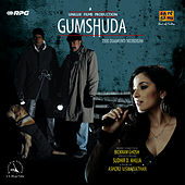 Gumshuda by Various Artists