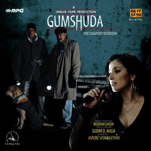 Gumshuda by Various Artists