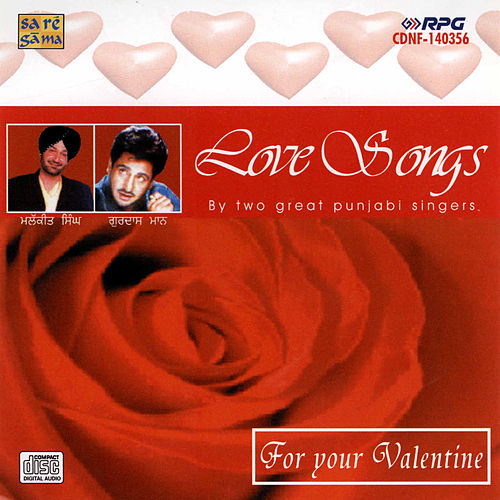 Love Songs By Two Great Punjabi Singers by Various Artists