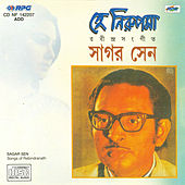 Sagar Sen - Hey Nirupama by Sagar Sen