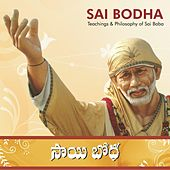 Sai Bodha by Various Artists