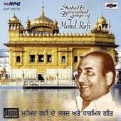 Shabad Devotional Songs Of Mohd. Rafi by Mohd. Rafi