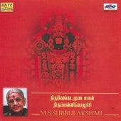 Thiruvenkatamudaiyaan Hiruppalliyezhuchi-Subbulaks by M.S. Subbu Lakshmi