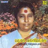 Malare Thenmalare (Mal. Film Songs) by S.Janaki