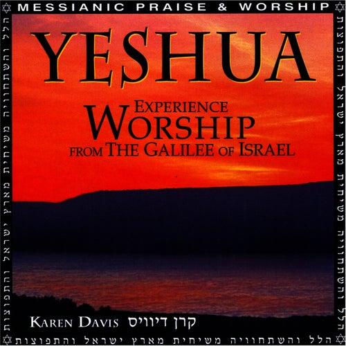 Yeshua by Karen Davis