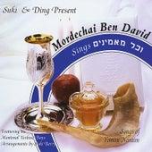 V'chol Ma'aminim -  Songs of Rosh Hashana by Mordechai Ben David
