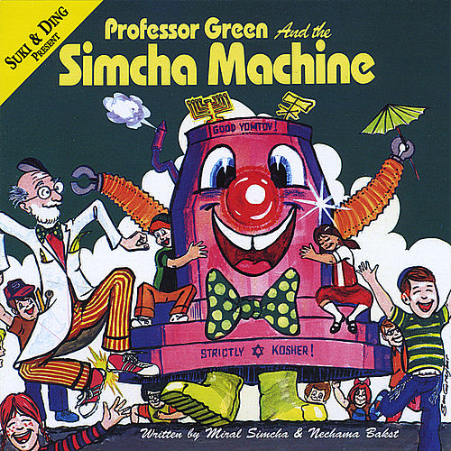 Professor Green & the Simcha Machine by Professor Green
