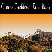 Chinese Traditional Erhu Music by Chinese Traditional Erhu Music
