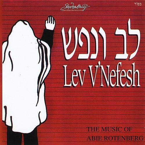 Lev V'nefesh - Volume 1 by Abie Rotenberg