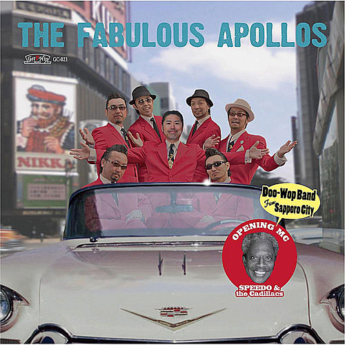 The Fabulous Apollos by The Apollo's