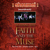 : Shoumei : (Soundtrack) by Faith and the Muse