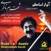 Avaz-e Asatir (Shahnameh in Kurdish) by Shahram Nazeri