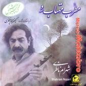 Motrb-e-Mahtab Ro by Shahram Nazeri