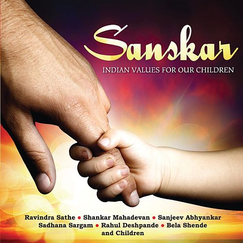 Sanskar by Various Artists