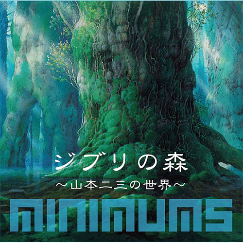 Forest Of Ghibli -The World Of Nizo Yamamoto von Minimums