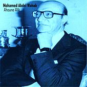 Ahoune Alik by Mohamed Abdel Wahab
