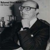 Ellil Yetoul Alaya by Mohamed Abdel Wahab
