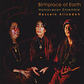 Birthplace of Earth / Madaran-e zamin by Hossein Alizadeh