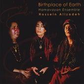 Birthplace of Earth / Madaran-e zamin by Hossein Alizadeh