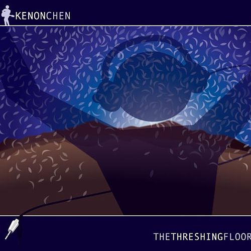 The Threshing Floor by Kenon Chen