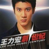 Lee Hom Music Century by Leehom Wang