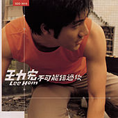 Impossible To Miss You by Leehom Wang