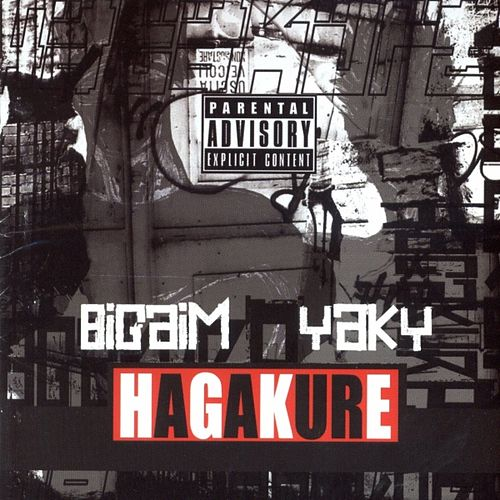 Hagakure by Various Artists